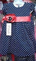 Красивое нарядное  платье для девочки длина 50см талия 27см