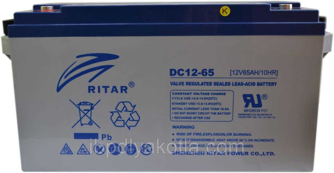 Аккумулятор RITAR DC12-65 12V 65Ah, мультигелевый (AGM) для ИБП