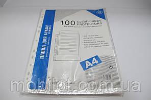 Файлы Penhao EH 303A, уп.100шт