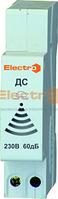 Модульный звонок на DIN-рейку ДС 10A 230В Electro