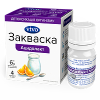 """Закваска """"Ацидолакт VIVO"""" рекомендован людям, которые проходят курс лечения антибиотиками и другими лекарствен"""