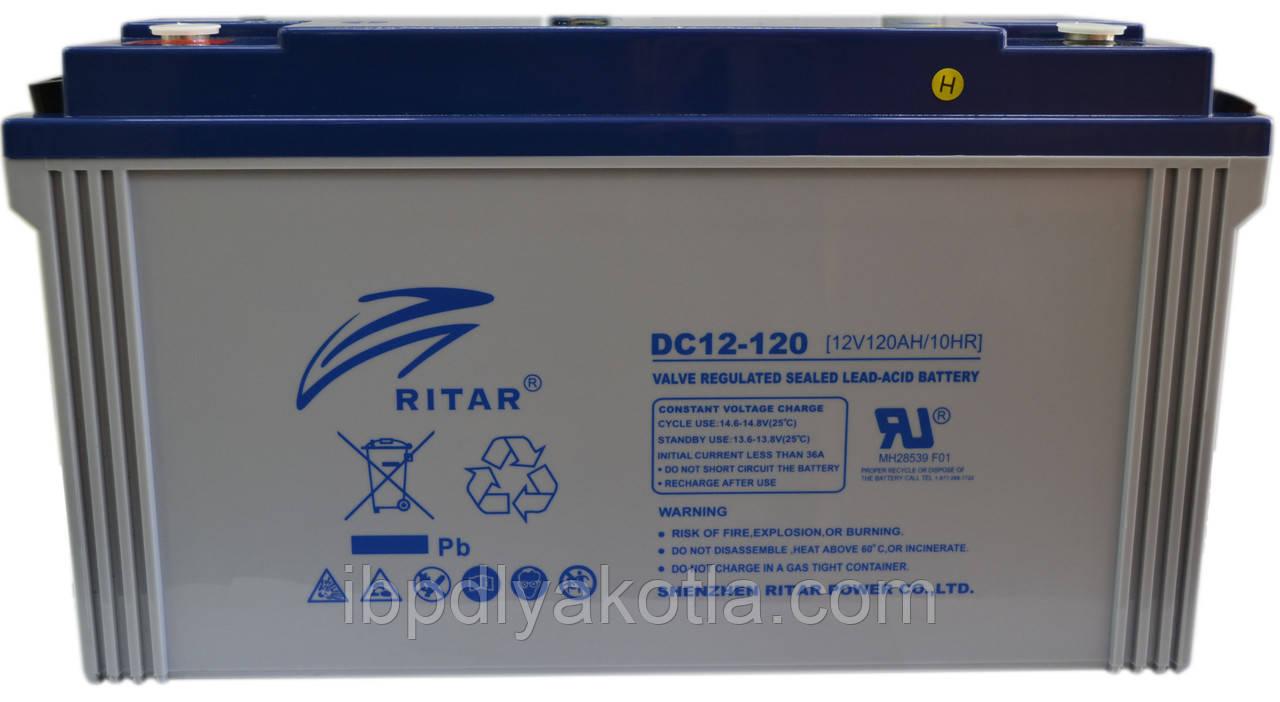 Аккумулятор RITAR DC12-120 12V 120Ah, мультигелевый (AGM) для ИБП