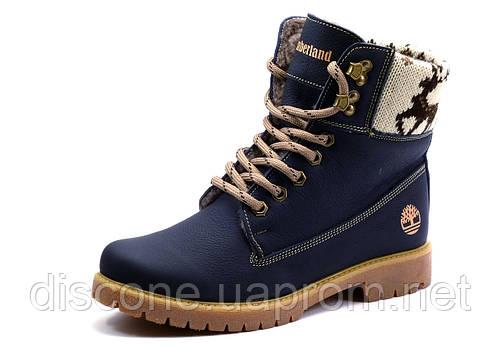 Ботинки Timberland,высокие, унисекс, синие, кожа, на меху