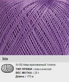 YarnArt Iris