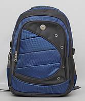 Чоловічий , мужской городской рюкзак под ноутбук 15'6