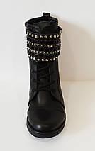 Кожаные зимние ботинки Aquamarine 933-12, фото 2