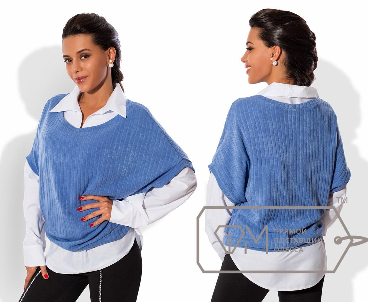 Жилетка и блуза 3383