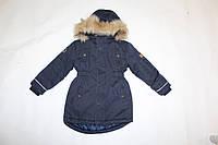 Куртка парка дитская подросткая зимняя унисекс KANZ с жилетом