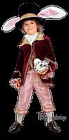 Прокат карнавального костюма Король Лорд, Часы