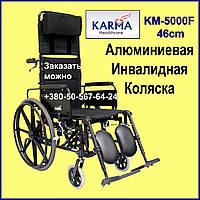 Инвалидная коляска KARMA Ergo KM-5000 Wheelchair