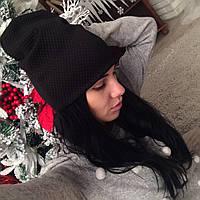 Женская стеганная осенняя  шапка