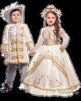 Прокат карнавального костюма Принц и Принцесса