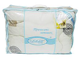 Телое одеяло «Шерстяное» зима 200х220 Лелека-Текстиль