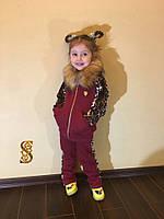 Спортивный костюм детский трехнитка с начесом Турция