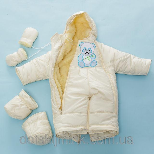 Комбинезон трансформер для новорожденных зимние купить недорого