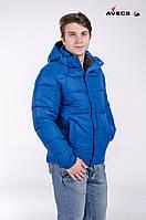 Куртка мужская Avecs AV-926С Ярко-синий Авекс Размеры 48 50 52 54 56