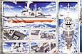 """Конструктор SLUBAN """"Эскадренный миноносец"""" M38-B0390, 616 дет, фото 2"""