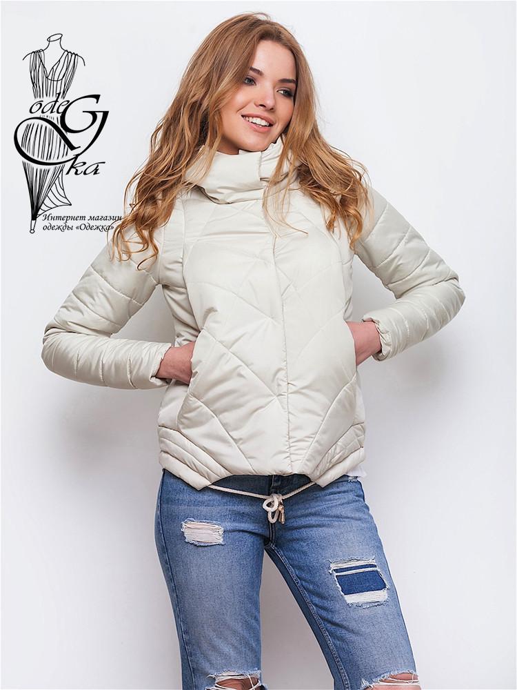 Куртка весенняя молодежная женская Киви-2