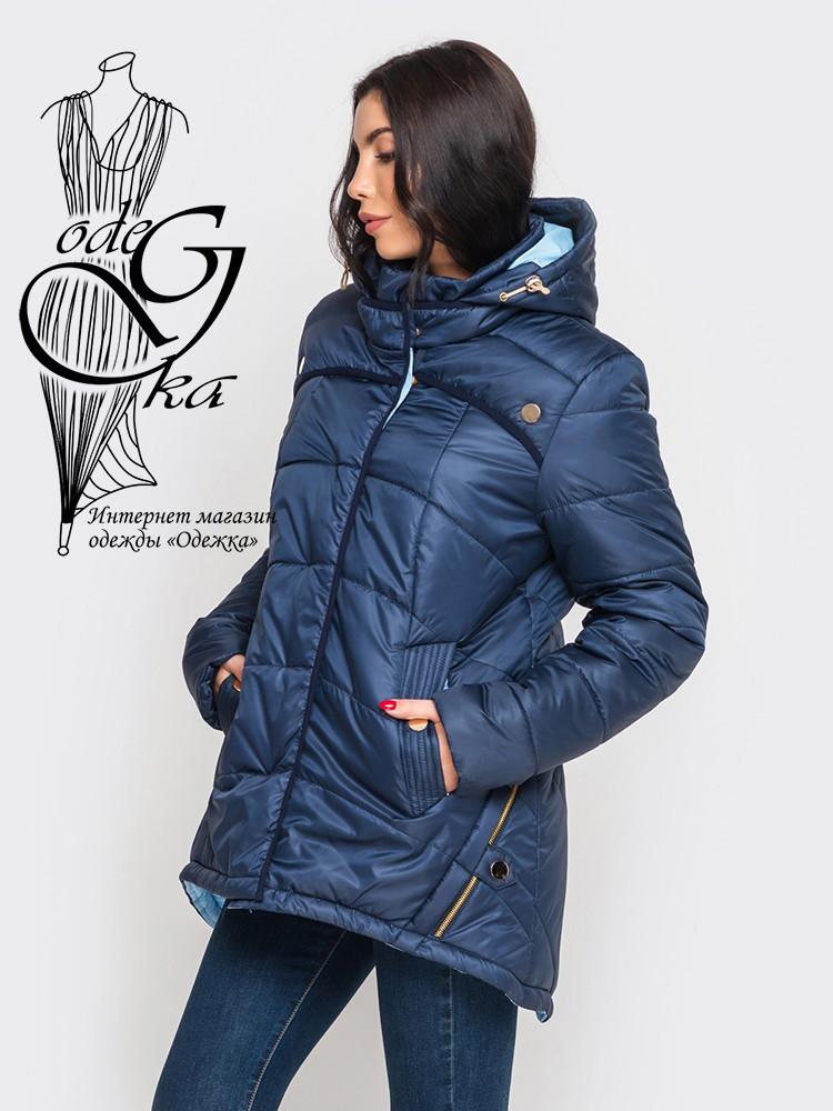Женская зимняя куртка парка Лада-2 стеганная на силиконе с отстегивающимся капюшоном