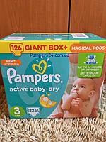 Подгузники Pampers Active Baby Dry - 3 Midi 126 шт. (4 - 9 кг.) Giant Box Plus