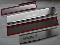 Накладки на пороги Mazda 6 III с 2013 г. (Premium)