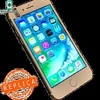 Лучшая копия Iphone 7