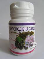 """Препарат для щитовидки Фитовит  """"Щитовидная железа"""" восполняет эндемичный дефицит и недостаточность йода"""
