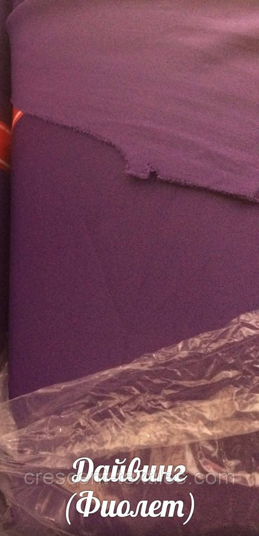 Дайвинг (Фиолет)