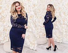 Т2018 Платье коктейльное размеры 48-54 , фото 3