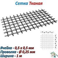 Сетка плетеная Н/У 0,5х0,5 х 0,25 (1м)