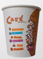 Стакан бумажный 175мл Cafe Menu