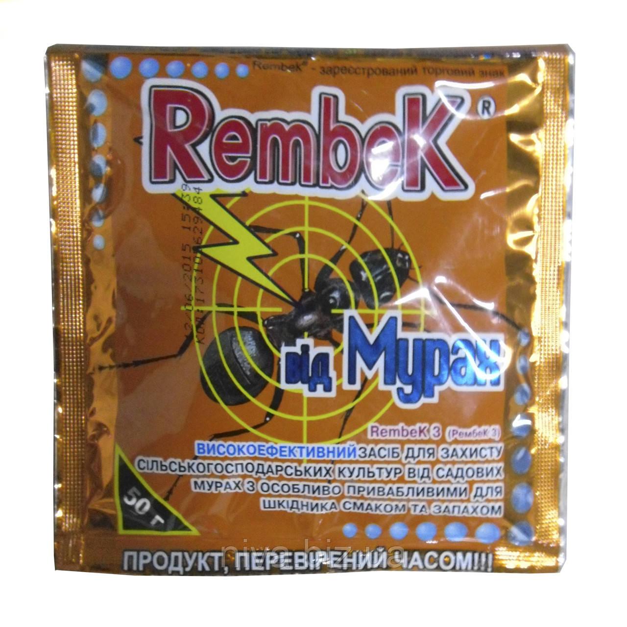 Рембек від Мурах 50 г