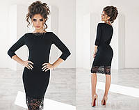 Элегантное женское платье французский трикотаж+кружево