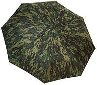 Модный зонт автомат 3032/3 haki