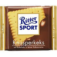 Шоколад Ritter Sport  Риттер спорт молочный с  печеньем 100 грамм