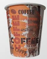 Стакан бумажный 250мл Coffe