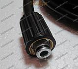 Удлиннитель шланга для автомийки 8 метрів, фото 4