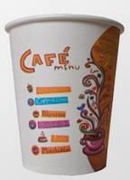 Стакан бумажный 330мл Cafe Menu