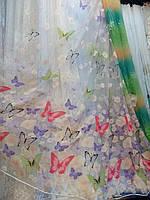 Тюль гардина органза печатка ,, Бабочки ''