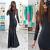 Женское стильное платье-рыбка в пол со вставкой гипюра
