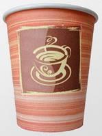 Стакан бумажный 330мл Чашка в квадрате