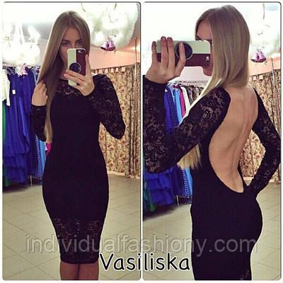 Платье миди с открытой спиной ВА 111315