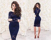 Т2017 Платье коктейльное , фото 2
