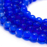 Бусины Синие Битое стекло 4 мм 50 шт/уп