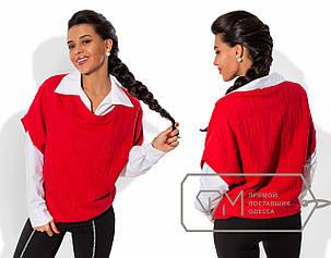 Жилетка і блуза 0084