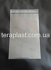 Полипропиленовые пакеты с перфорацией, фото 2