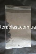 Полипропиленовые пакеты с еврослотом, фото 3