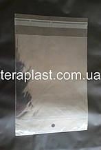 Полипропиленовые пакеты с перфорацией