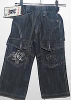 Детские джинсы для мальчика (рост 80-86 см)