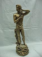 Статуэтка скульптура Адама